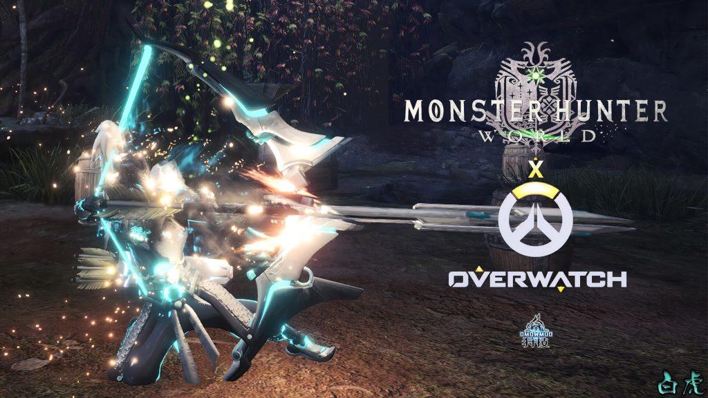 Облики персонажей Overwatch Гэндзи Бай-Ху и Гэндзи Они в Monster Hunter World