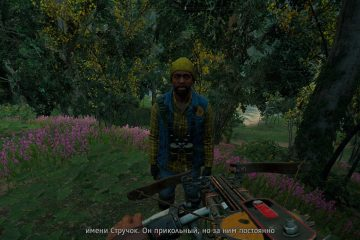 Прохождение Far Cry New Dawn - миссия Возвращение домой