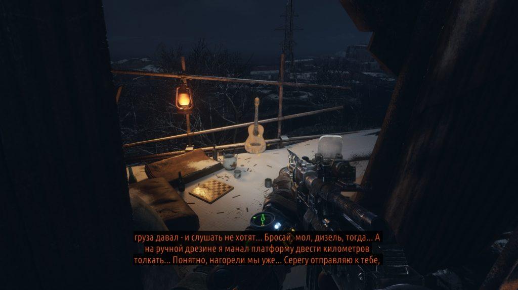 Прохождение Metro Exodus - Волга
