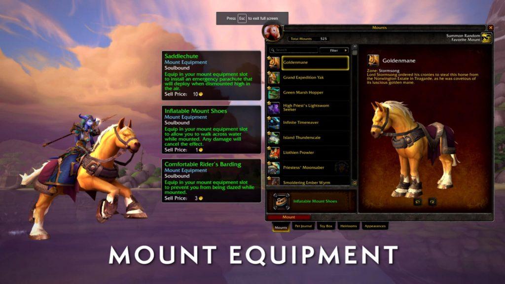 Экипировка для ездовых животных в World of Warcraft - скажи НЕТ водному долгоногу!