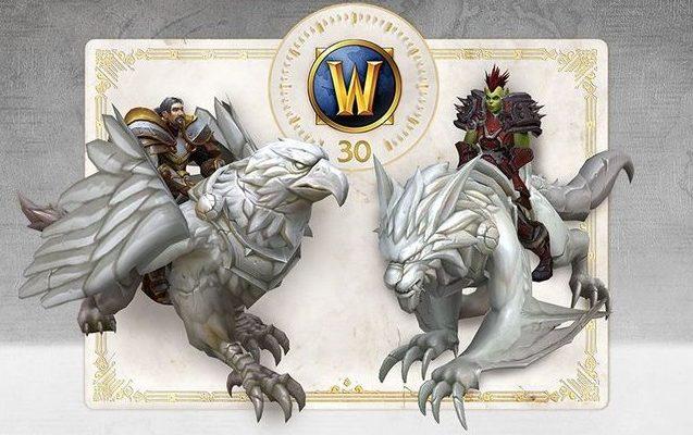 Blizzard подготовила коллекционное издание по случаю пятнадцатилетия World of Warcraft