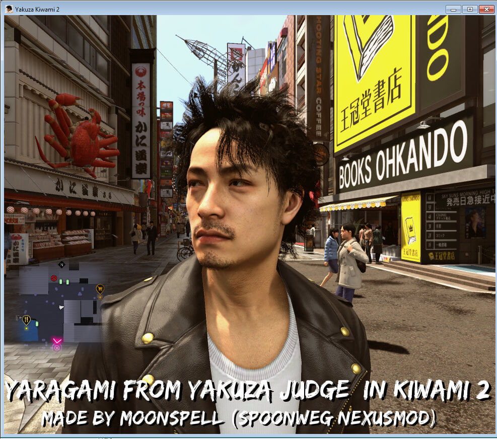 Теперь можно играть за Такаяки Ягами в Yakuza Kiwami 2 из Yakuza Judgment