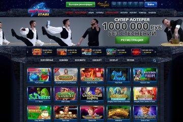 Советы которые увеличивают ваши шансы на победу в казино Вулкан на деньги