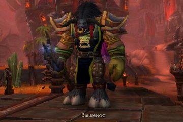 Blizzard запустила возможность бронирования псевдонимов в World of Warcraft Classic