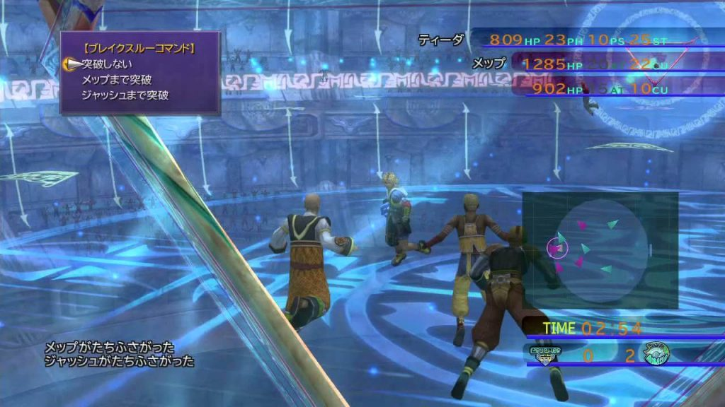 Блицбол в Final Fantasy X