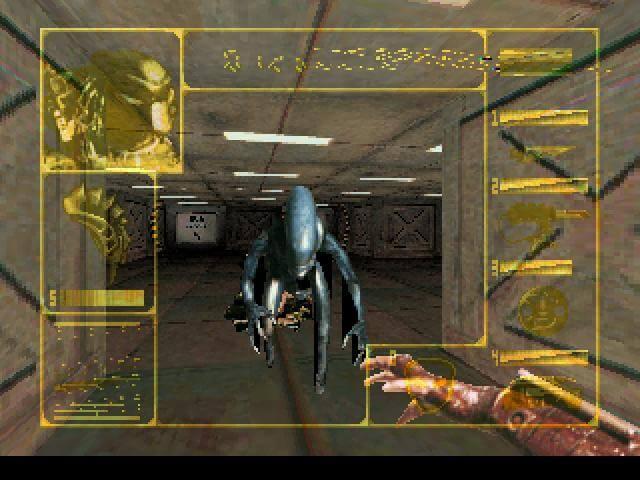 Alien Vs. Predator (Atari Jaguar)