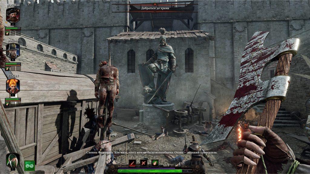 Twitch – Warhammer: Vermintide 2