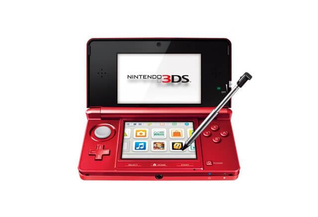 Запуск 3DS