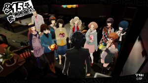 persona-quiz-how-should-you-respond-to-its-romantic-options