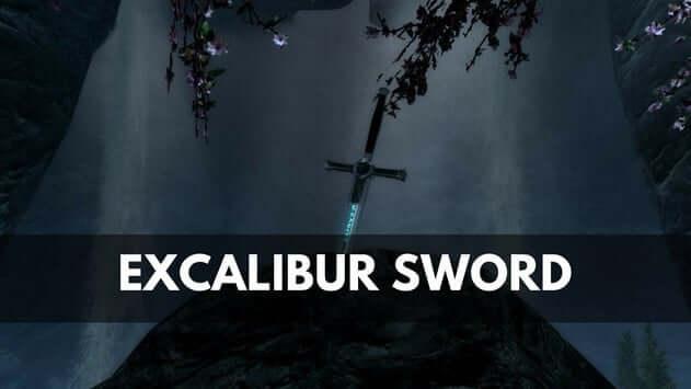 Меч Экскалибур