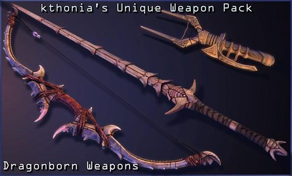 Уникальное оружие от Kthonia