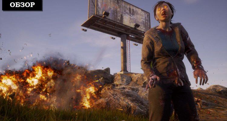10 игровых франшиз, которым давно пора сдаться