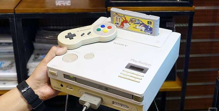 Консоль Nintendo-PlayStation скоро поступит в продажу