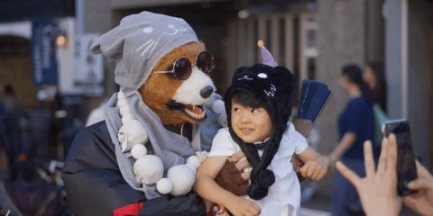Узрите, Supernatural Cat Festival в Японии