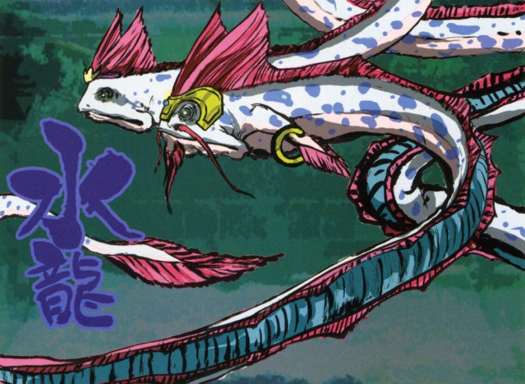 Водяной дракон (Okami)