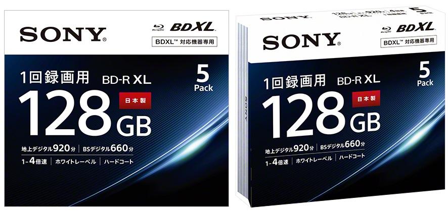 Новые диски 128GB BD-XL