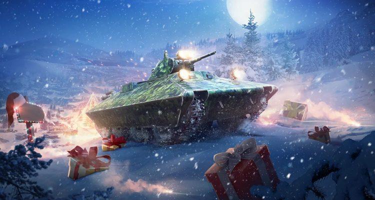 Рождественские подарки и новое событие в World of Tanks Blitz
