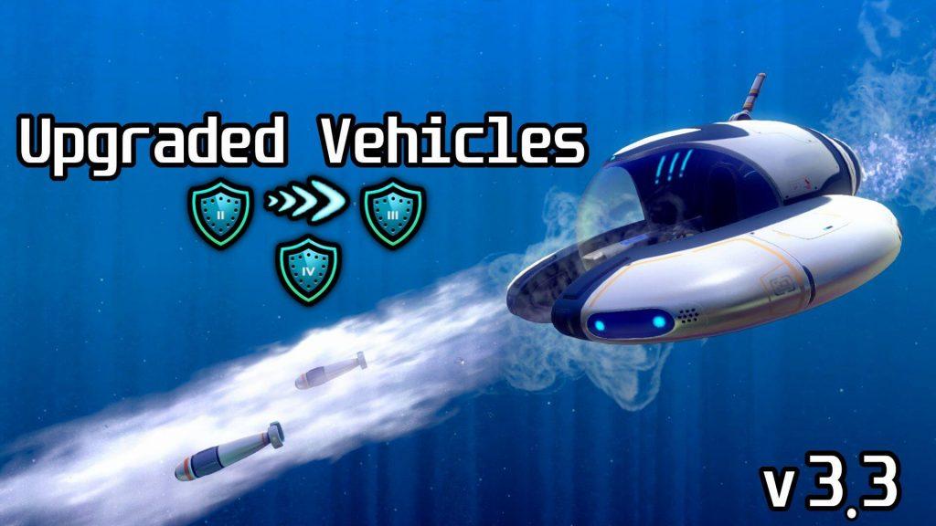 Модернизированный транспорт
