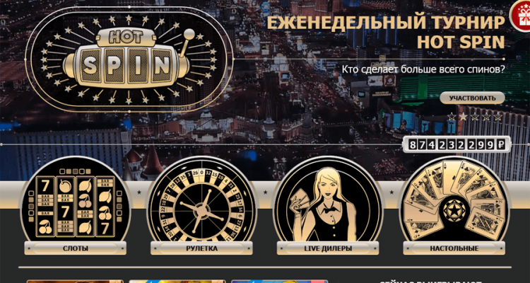 Обзор онлайн-казино Rox Casino