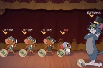 Tom and Jerry Joyful Interaction покоряет Китай