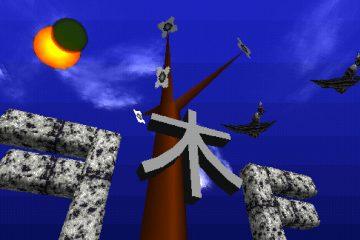 На следующей неделе на ПК выходит инди-демо-диск с хоррор играми в стиле PS1