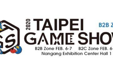Taipei Game Show переносится из-за вспышки коронавируса