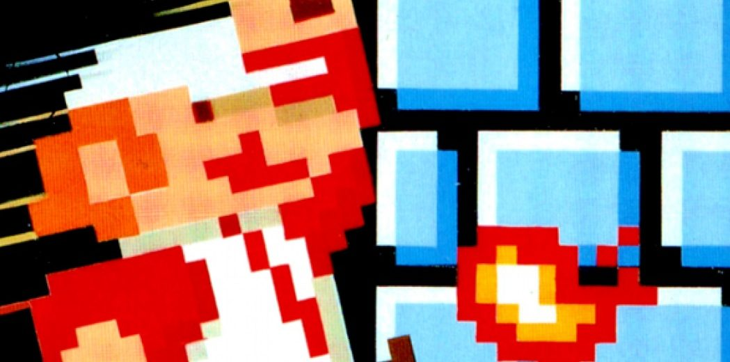 Перевернувшие мир —Super Mario Bros