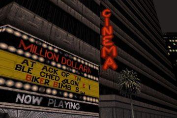 Кинотеатр в Duke Nukem 3D
