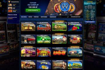 Что стоит знать о слотах в казино WinСazino