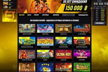 PM Casino – лидирующий клуб в сети