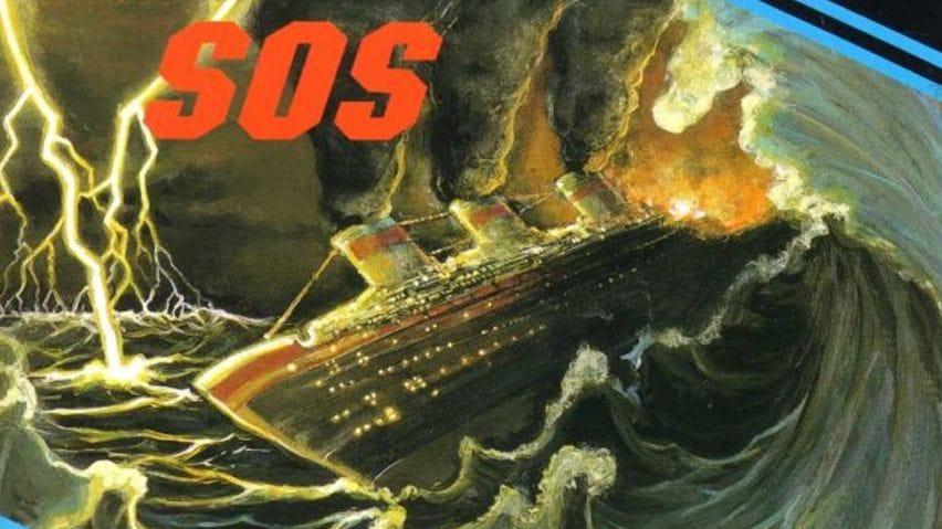 Неизвестные хиты. SOS