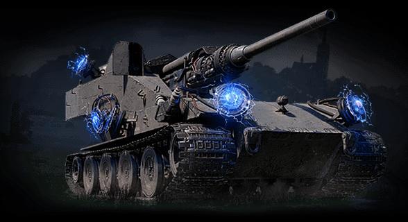 """В World of Tanks стартует временный режим """"Последний Waffentrager"""""""