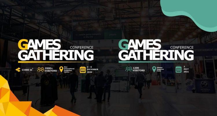 Конференция Games Gathering состоится в декабре