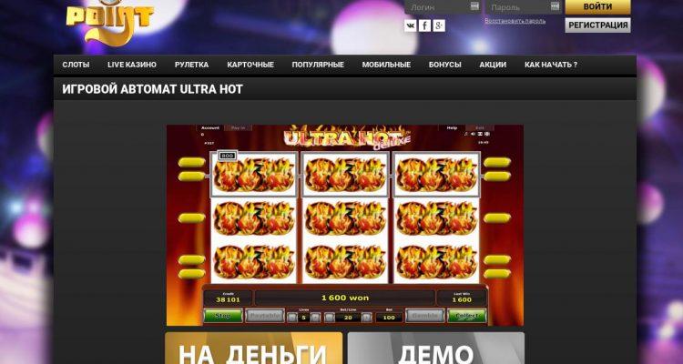 Как начать играть на реальные деньги в казино PointLoto