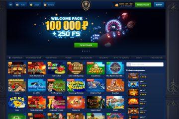 Обзор онлайн-казино Лев
