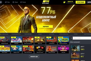 Обзор PM Casino