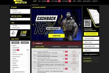 Обзор букмекерской конторы Parimatch: официальный сайт, регистрация, платежи