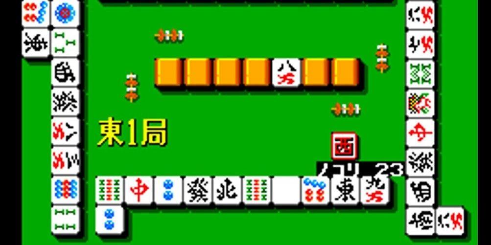 Mah-Jong - $500