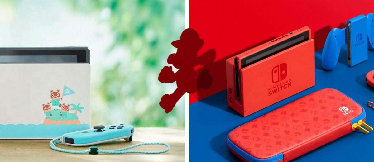 Все варианты особых изданий Nintendo Switch