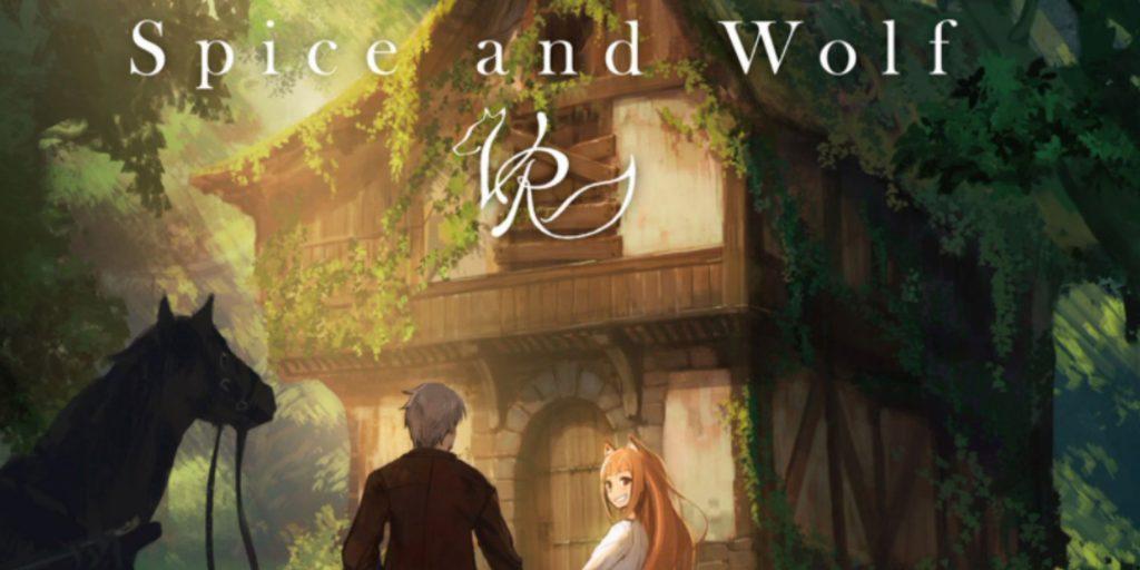 Spice & Wolf VR 1 и 2