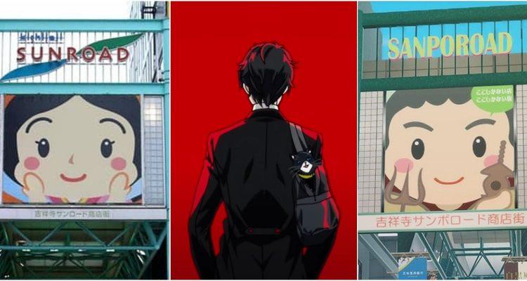 10 локаций Persona 5, которые вы можете посетить в реальном мире