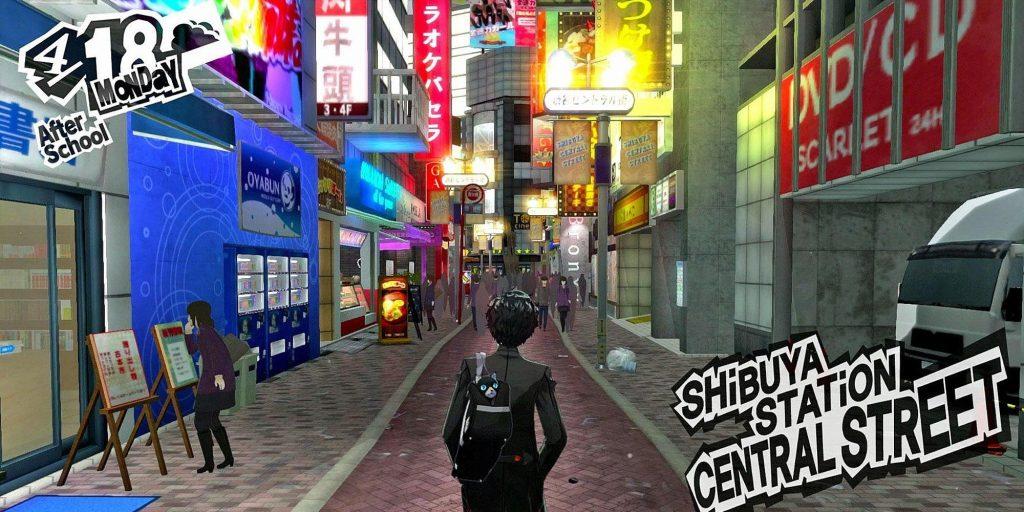 Зайдите на Центральную улицу в центре Сибуйи