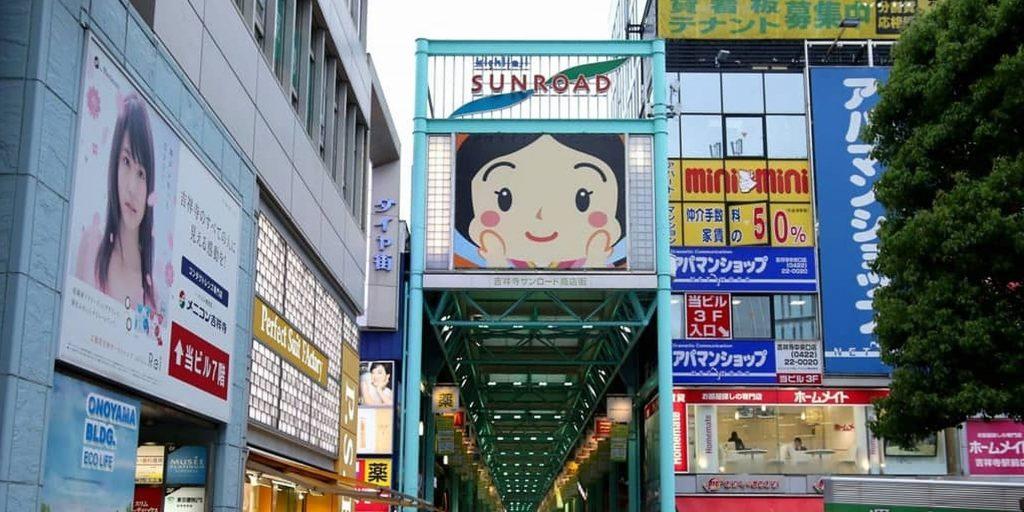 10 локаций Persona 5, которые можно посетить в реальности